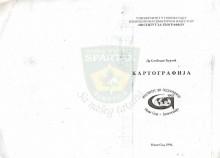Naslovna strana knjige Kartografija - dr Slobodana Ćurčića, izdate u Novom Sadu 1996. godine