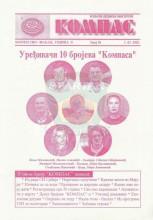 ''KOMPAS'' - Bilten SIO Šabac, broj 10. (1.03.2002.)