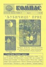 ''KOMPAS'' - Bilten SIO Šabac, broj 13. (1.06.2002.)