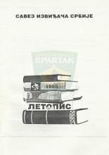 LETOPIS (za 1995,1996,1997. i 1998. godinu) - Savez izviđača Srbije