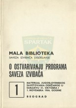 O OSTVARIVANJU PROGRAMA SAVEZA IZVIĐAČA - materijal jugoslovenskog savetovanja održanog u Sarajevu 31.okt. i 1.nov. 1964.god. (''Mala biblioteka SIJ'' - sveska 1)