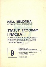 STATUT, PROGRAM I NAČELA za organizovanje, metod i sadržaj rada poletaraca, izviđača viših razreda OŠ, brđana i njihovih jedinica (''Mala biblioteka SIJ'' - sveska 9) (1977.god.)