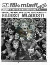 Naslovnica za izviđačke novine ''MI MLADI na Smotri'' - Dnevnik Pete smotre izviđača Hrvatske - br. 4, za 4. VII 1985. godine