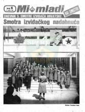 Насловница за извиђачке новине ''МИ МЛАДИ на Смотри'' - Дневник Пете смотре извиђача Хрватске - број 6, за 6. VII 1985. године