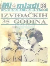 Naslovna strana izviđačkog glasila ''Mi mladi - izviđačke novine'', broj 39 za oktobar 1985. godine
