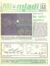 Насловница за извиђачке новине ''МИ МЛАДИ'' број 41 и 42 - за децембар 1985. и јануар 1986.