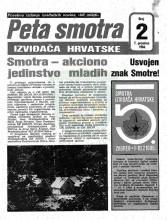Naslovnica posebnog izdanja izviđačkih novina ''MI MLADI'' - Peta smotra izviđača Hrvatske, br.2 od 7.prosinca [decembra] 1984.godine