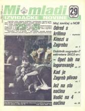 """""""MI MLADI"""" - izviđačke novine, broj 29 (novembar 1984.)"""