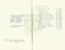 Извиђачки вишебој Савеза извиђача Србије (СИС 1967.) (''Моја мала књига''-свеска 1)