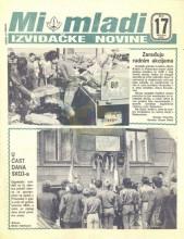 Naslovna strana izviđačkih novina Mi mladi, broj 17 za oktobar 1983. godine