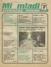 ''MI MLADI'' - izviđačke novine, broj 7 (studeni [novembar] 1982.)