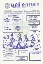 ''МОЈ ОДРЕД'' - извиђачке новине Одреда ''Жарко Зрењанин Уча'', број 11 (јан-феб 2000)