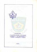 Pravilnik o materijalnom poslovanju odreda i organizacija u Savezu izviđača Srbije (1973.god.)