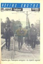 Naslovna strana izviđačkog izdanja - NOVINE SMOTRE - dnevnik Osme smotre izviđača Jugoslavije, izdatog 2.jula 1987.godine u Beogradu