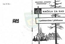 Naslovnica za Osnovna načela za RAD S POLETARCIMA I PČELICAMA, izdanje iz 1961.godine