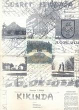 Сусрет извиђача ''6. октобар'' - извиђачка акција Одреда извиђача ''Прока Средојев'' из Кикинде (1989.год.)