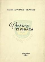 Pjesme izviđača (SIH, 1962.god.) (bolje očuvan primerak)