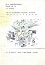 Омот за скрипту Пословне иницијативе у функцији програма извиђачке организације