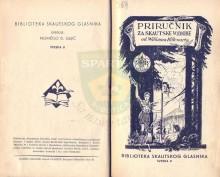 Naslovna strana za knjigu PRIRUČNIK ZA SKAUTSKE VODNIKE od Williama Hillcourta iz 1936.god.(uz intervencije priređivača - Saveza skauta Kraljevine Jugoslavije)