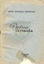 Omot izviđačke pesmarice 'Pjesme izviđača' koju je 1962. godine u Zagrebu izdao Savez izviđača Hrvatske