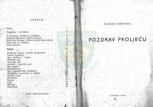 Naslovna strana knjige POZDRAV PROLJEĆU - Mladena Koritnika, koju je 1965. godine izdao Savez društava ''Naša djeca'' SR Hrvatske.