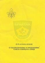 Pravilnik o odlikovanjima i priznanjima Saveza izviđača Srbije (2.dec.1995.)