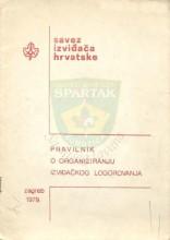 Омот предлога 'Правилника о организирању извиђачког логоровања' Републичког одбора Савеза извиђача Хрватске из 1979.године