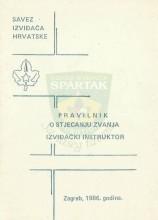 Правилник о стјецању звања извиђачки инструктор - Савез извиђача Хрватске (1986.)