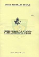 Predlog izmena i dopuna Statuta Saveza izviđača Srbije iz februara 1999.godine
