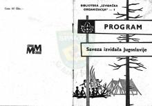 Naslovnica za Program Saveza izviđača Jugoslavije, izdanje iz 1961.godine Izdavačke organizacije Saveza izviđača Jugoslavije ''MI MLADI''