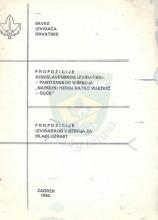 Савез извиђача Хрватске - ПРОПОЗИЦИЈЕ извиђачко-партизанског вишебоја ''Народни херој Ратко Вујовић-Чоче'' и ПРОПОЗИЦИЈЕ за извиђачки вишебој за млађи узраст (Загреб 1982.)