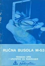 Omot knjige ''RUČNA BUSOLA M-53 - tehnički opis i uputstvo za rukovanje''
