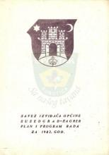 Savez izviđača Općine Susedgrad-Zagreb, Plan i program rada za 1982.godinu