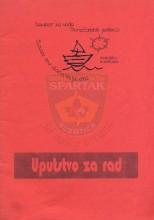 Омот за скрипту са семинара за вође Поречанских јединица - Кањижа 15-24.јул 2001.