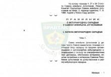 Правилник о међународној сарадњи у Савезу извиђача Југославије, донет у Новом Саду 11.јуна 1994.године