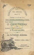 ''Скаутска библиотека'' (издање бањалучког стега Извидника и Планинки), мај-јуни 1923., број 2-3 (Бања Лука 1923.)