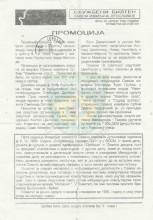 Службени билтен Савеза извиђача Југославије - број 10, јануар 1996.