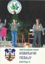 ''Izviđači pevaju'' - Svetosavski sabor Beograd '10