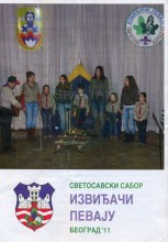Svetosavski Sabor ''IZVIĐAČI PEVAJU - 100 godina izviđačke pesme'' (Beograd 2011.)