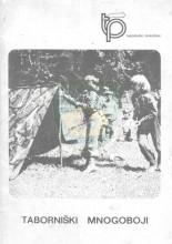 Omot knjige Taborniški priročnik - TABORNIŠKI MNOGOBOJI