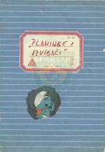''Планинке и извиђачи'' - извиђачка свеска Татјане Вукше-Мандић (ОИ ''Иво Лола Рибар'' Осијек) из 1986.године (уз белешке са течаја за воднике)