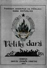 Naslovnica Programa akademije za proslavu Dana Republike - ''Veliki dani'' iz 1963.godine
