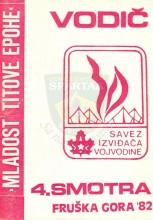 Naslovna strana Vodiča 4. Smotre Saveza izviđača Vojvodine - 'Mladost Titove epohe', Fruška Gora '82