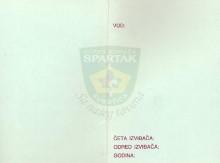 Naslovna za izviđački obrazac Vodna knjižica
