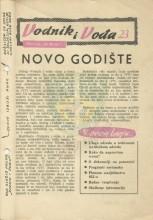 ''Vodnik i vođa'' (prilog časopisa ''Mi mladi'') - br. 23-32 (1960.god.)