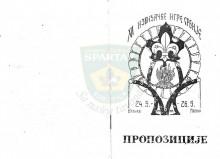 Naslovna za propozicije izviđačkog takmičenja 12. izviđačke igre Srbije (''Ko se igra zlo ne misli''), održanog u Velikoj Plani od 24. do 26. maja 1996. godine