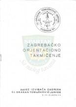 Омот за Загребачко оријентационо такмичење ''Дубрава '81''