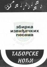 Zbirka izviđačkih pesama ''Taborske noći'' u izdanju Saveza izviđača Srbije
