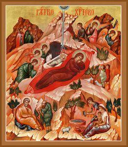 Рођење Христово - радост света! - Мала Божићна галерија 1 - Слава Богу на висини, а на земљи мир - међу људима добра воља!